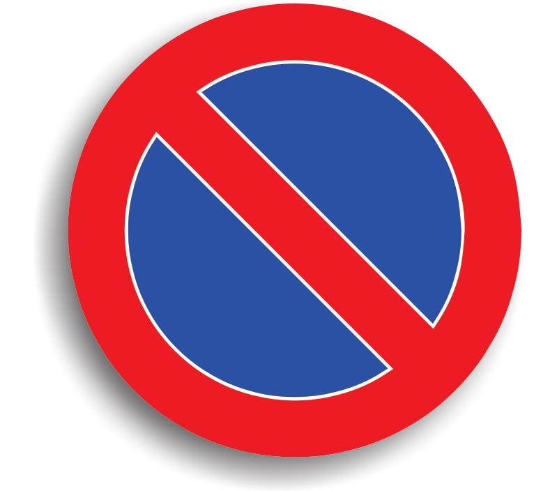 Staționare interzisă