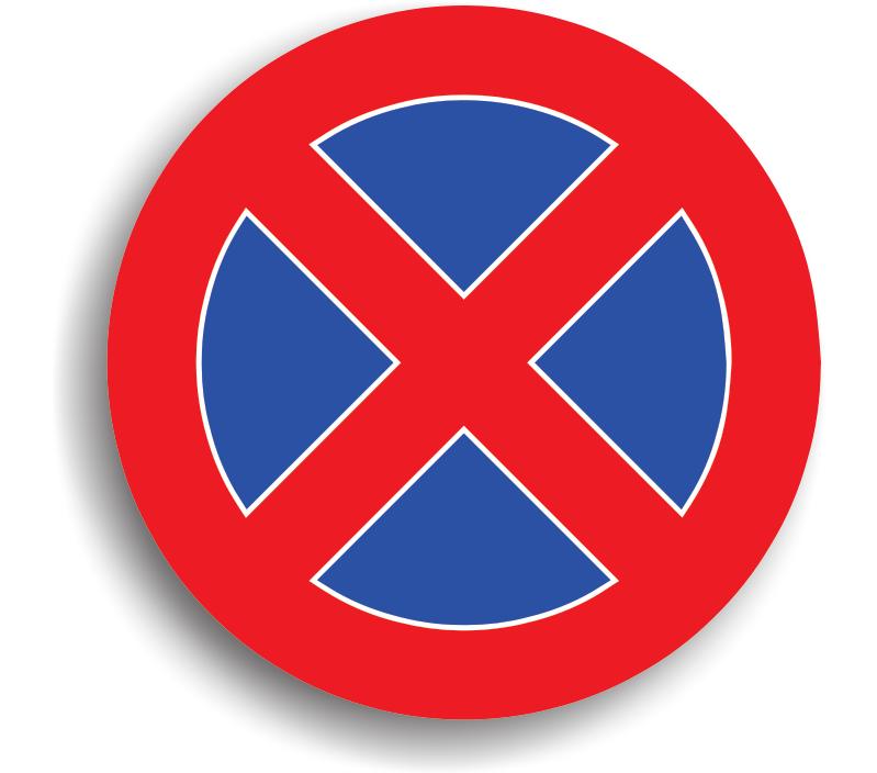 Oprire interzisă